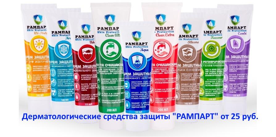 Rampart3